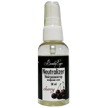 Beauty Eyes Нейтрализатор испарения клея с ароматом ВИШНИ 50 ml